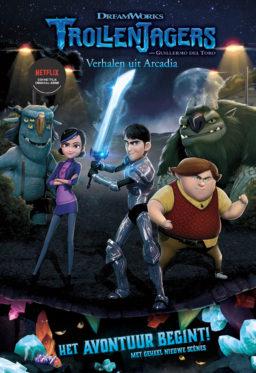Cover van DreamWorks Trollenjagers: het hoofdpersonage Jim Lake Jr en 2 vrienden met 2 trollen op de achtergrond