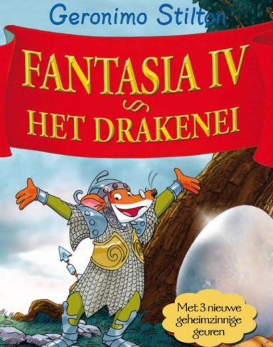 Fantasia IV