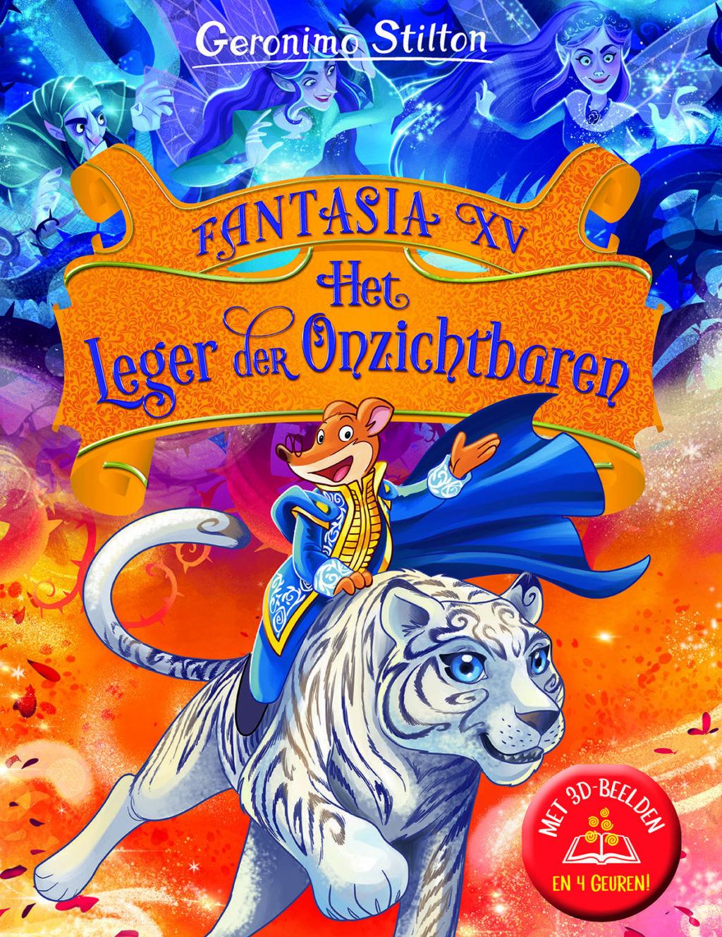cover fantasia xv